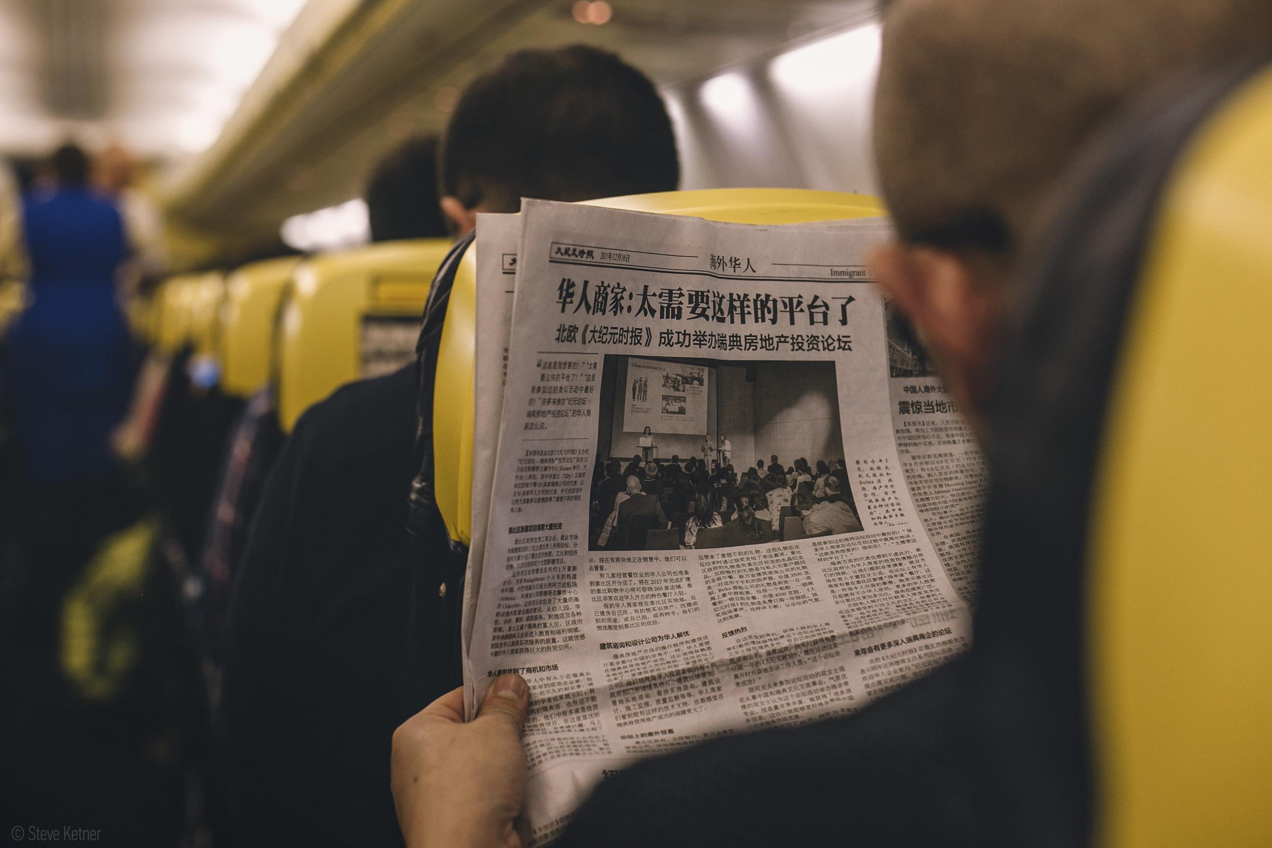 Steve Ketner - In flight japan news